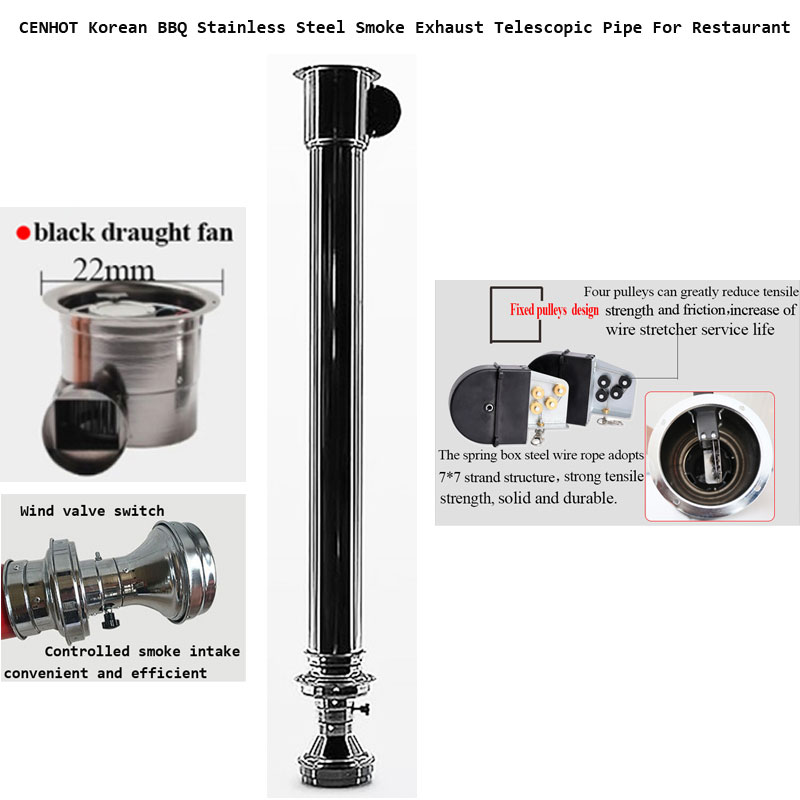 CENHOT Korean BBQ Stainless Steel Smoke Exhaust Telescopic Pipe For Restaurant