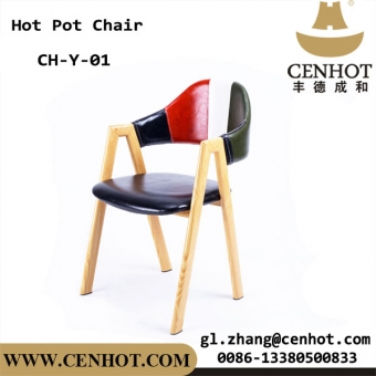 Cenhot nuevo estilo dinning chair restaurant hot pot silla de metal