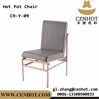 CENHOT Fine Bulk Restaurant Chairs Direct