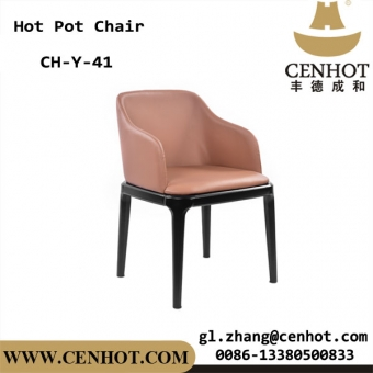 fabricantes de muebles de restaurante cenhot custom hot pot chair